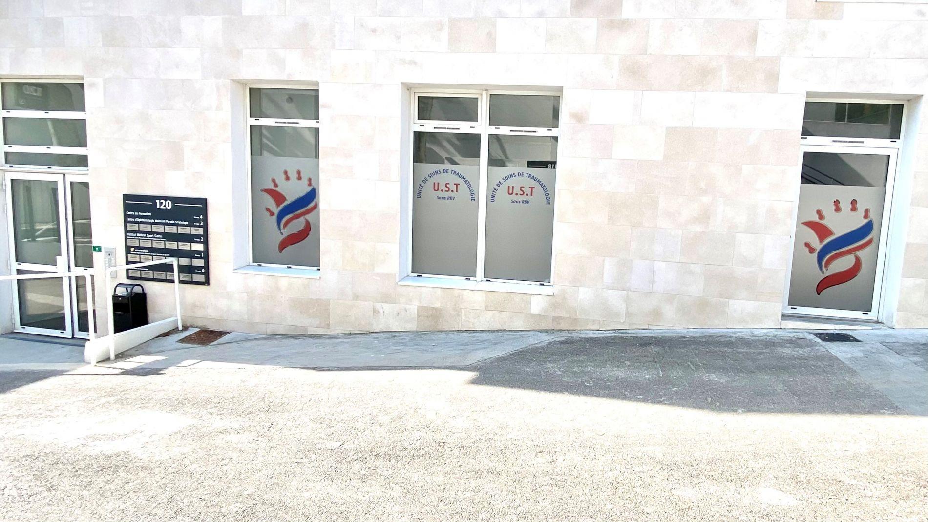 """Centre médical """"UST"""""""